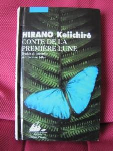 Conte de la première lune, Keiichirô Hirano