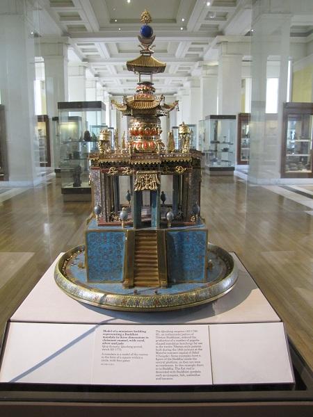 Brittish museum