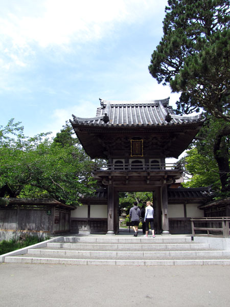 SF-Japanese-tea-garden-1