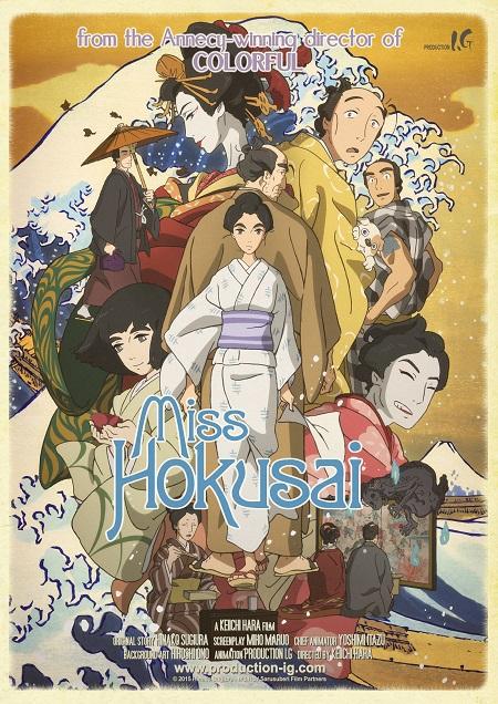 Source : manga-sanctuary.com