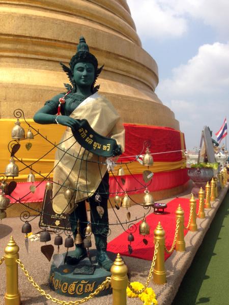 Wat saket Temple de la montagne dorée Bangkok