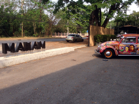 MAIIAM musée art contemporain Chiang Mai
