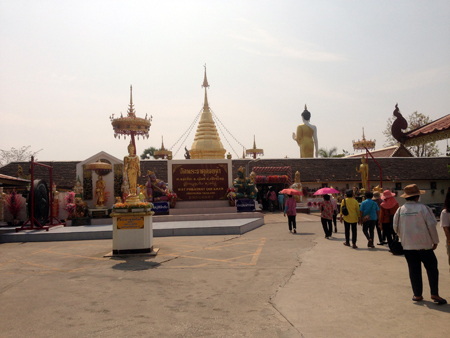 Wat PhraTat Doi Kram Chiang Mai