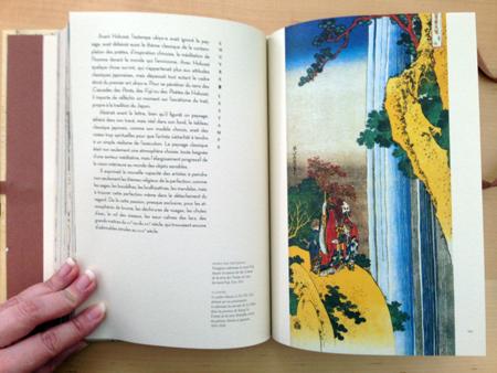 Hokusaï fou de dessin livre intérieur