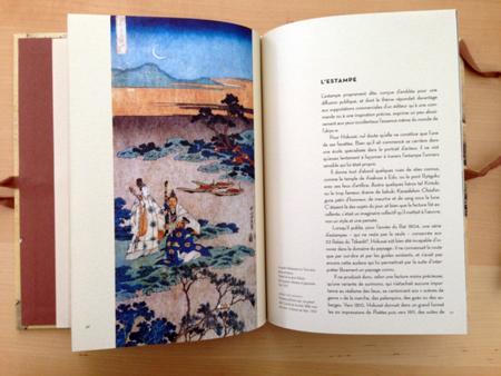 Hokusaï fou de dessin intérieur livre estampe