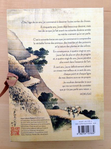 Hokusaï fou de dessin dos livre